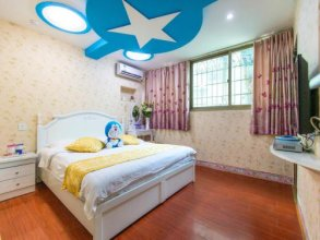 Xiamen Bloom Pinellia Holiday Home