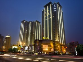 Atour Hotel Xian Gaoxin Branch