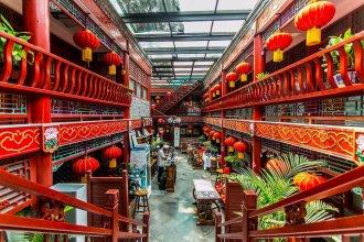 Xiaoyi Courtyard Beijing