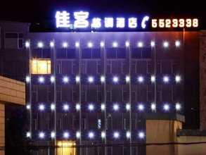 Jiake Hotel - Kunming