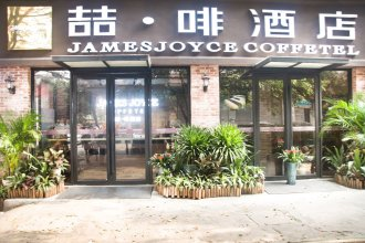 James Joyce Coffetel (guangzhou exhibition center branch)