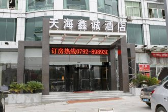 Jiujiang Tianhai Hotel