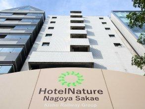 Hotel Nature Nagoyasakae