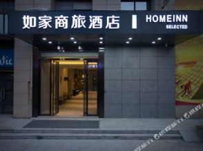 Home Inn Selected (Xi'an North Railway Station)