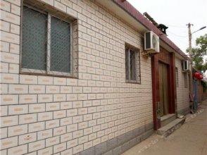 Guiqingju Farm House