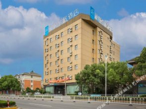 Yitel Trend Hotel Shanghai Hongqiao Hub National Exhibition and Convention Center Branch