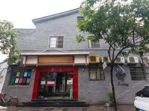 Hangzhou Xiyue Kuaijie Hotel