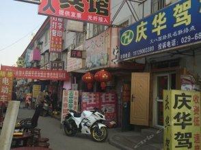 Yijiaren Hotel (Xi'an Yuanqizhai)