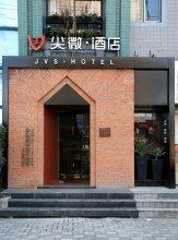 JVS Hotel Railway Station 2nd Branch