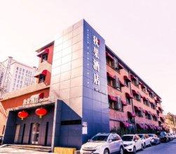 Qiu Guo Hotel