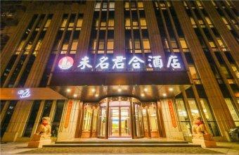 Peking Uni Hotel