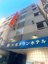 Otsuka Town Hotel 24