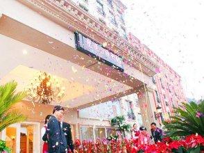 Huaquan Boutique Hotel