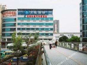 Hanting Hotel (Shenzhen Longgang Nanlian)