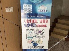 24h Hotel (Zhuhai Airport)