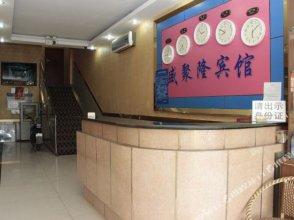 Shengjulong Hotel