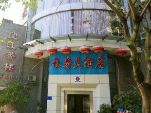 Changshou Hotel