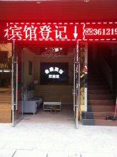 Jin Xin Inn