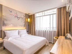 Guchengmen Hotel