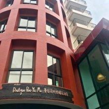 Boutique Poo-Yai Lee @BP Place