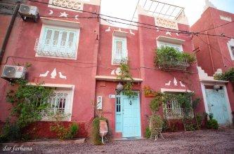 Maison d'Hôtes Dar Farhana