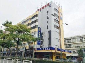 Ranz Hotel Shenzhen Sea World