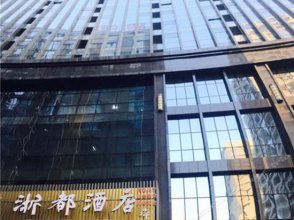 Zhedu Hotel (Xi'an South 2nd Ring Gaoxin 4th Road Northwest University Taoyuan Campus)