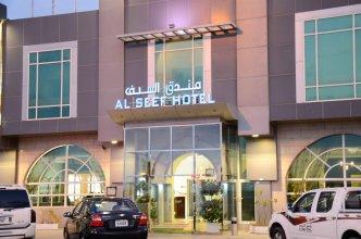 Al Seef Hotel