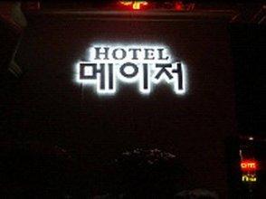 Jeju Golf Hotel