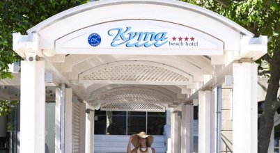 Kyma Beach