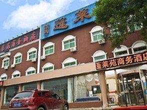 Penglaiyuan Business Hotel