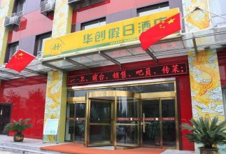 Huachuang Holiday Hotel