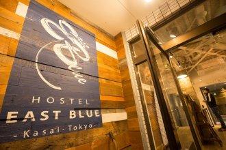 Hostel EAST BLUE Kasai Tokyo