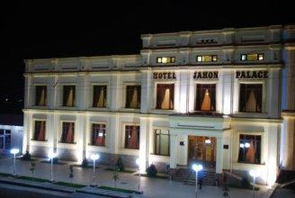 Отель Jahon Palace