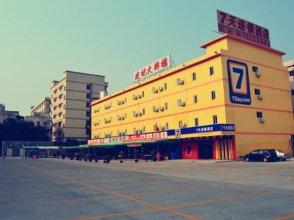7 Days Inn Dongguan Liaobu Oriental Commercial Street Branch