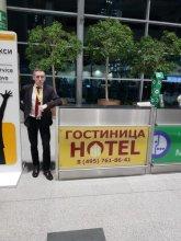 Мини-отель «Отель 1»