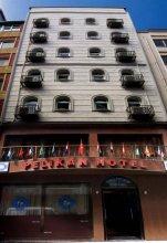 Pelican House Hotel