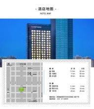 Courtyard by Marriott Xi'an North