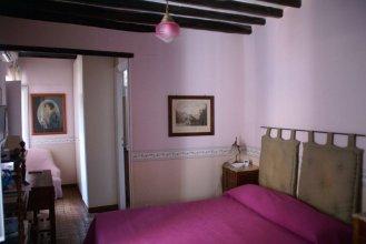 Campo De Fiori Prestige Rooms