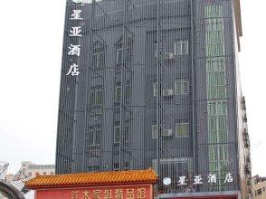 Xingya Hotel (Guangzhou Huanan Country Garden)