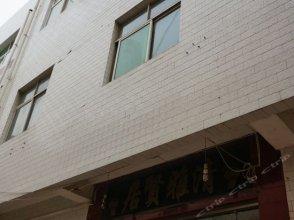 Xinjian Hotel