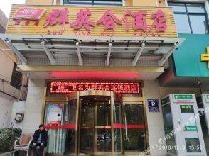 Qun Ying Hui Business Hotel Xi'an