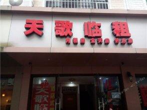 Tiange Hostel