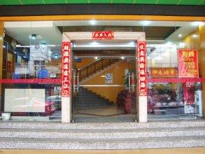 Wangxing Hotel