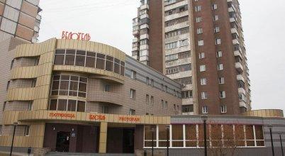 Отель БелОтель