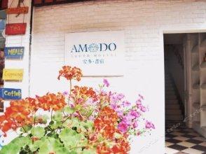Amdo Youth Hostel