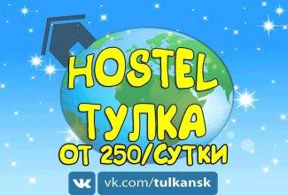 Жилые помещения Tulka
