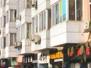 Jinse Holiday Hotel