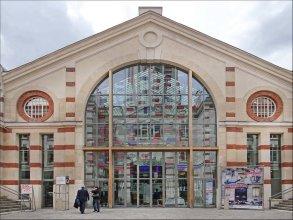 Mercure Paris 19 Philharmonie La Villette