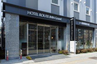 HOTEL ROUTE-INN Grand TOKYO ASAKUSABASHI